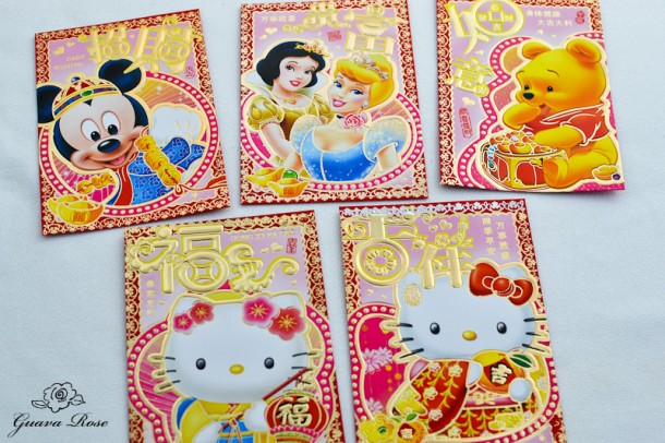 Disney and Hello Kitty Li see envelopes