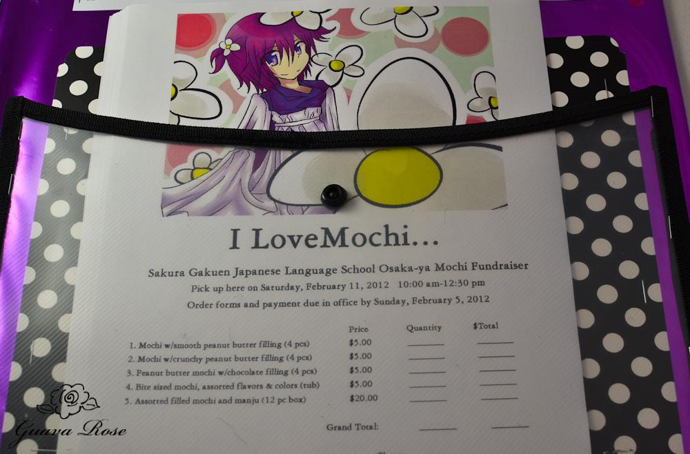 I love mochi poster order forms