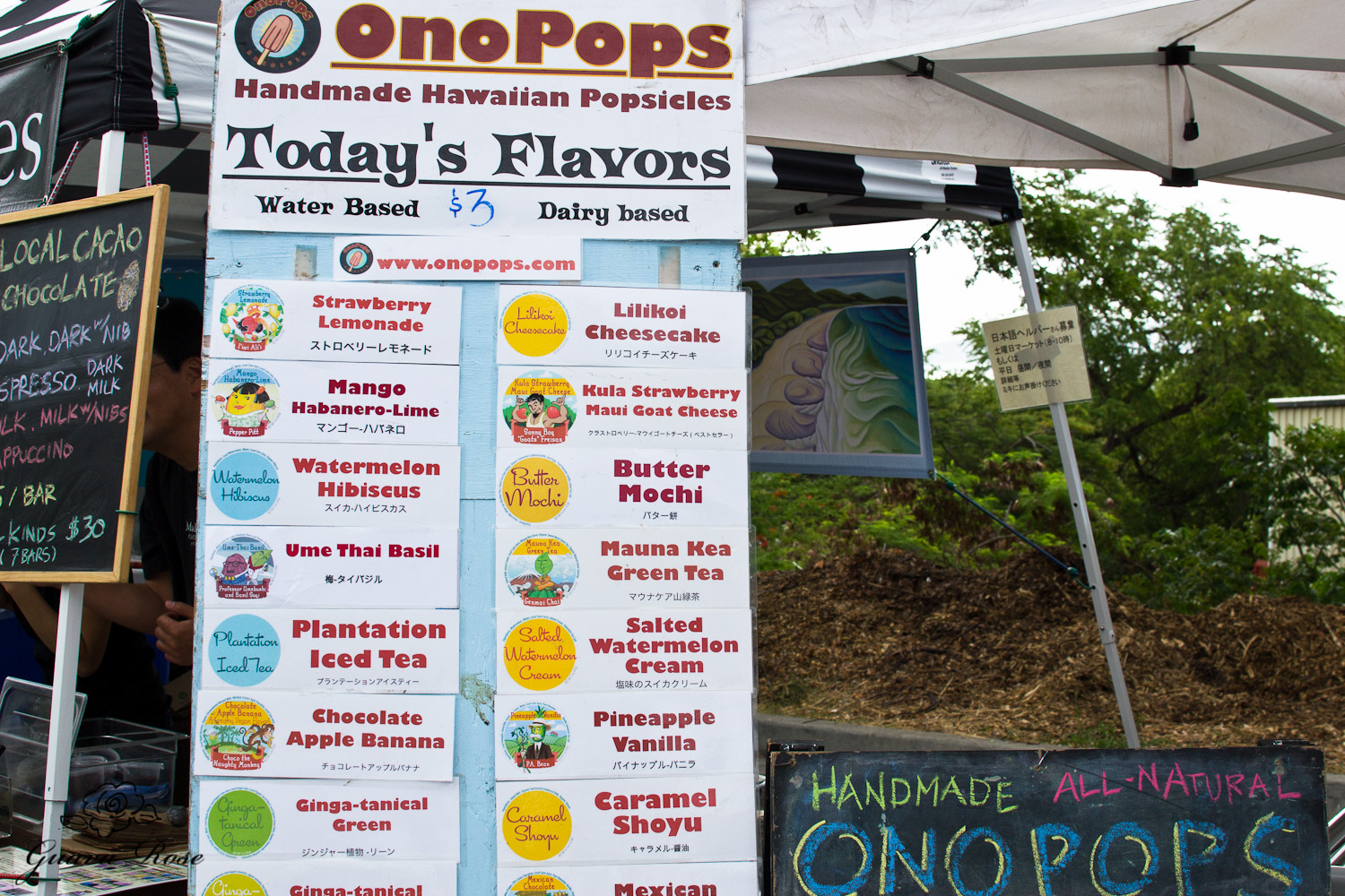 Ono pops flavors sign