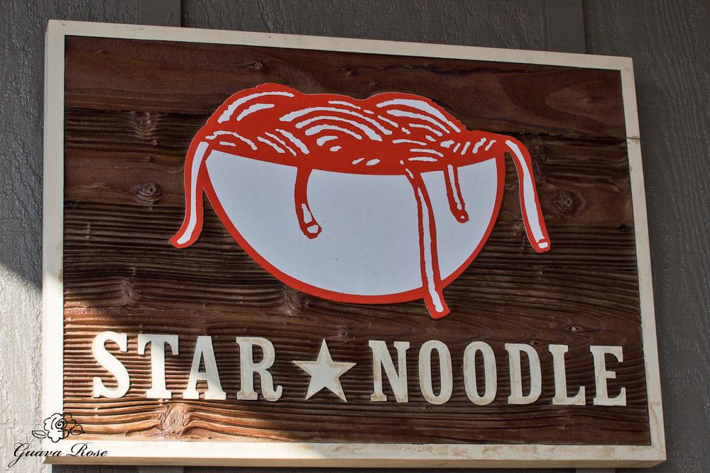Star Noodle Sign