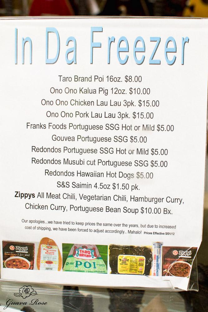 Aloha Warehouse freezer list