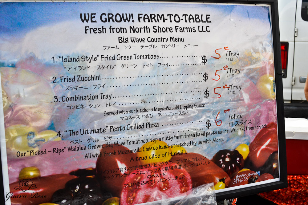 North Shore Farms Menu