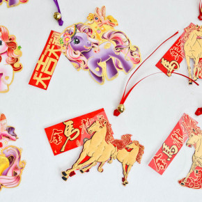 Chinese New Year: How to Make Year of the Horse Tags