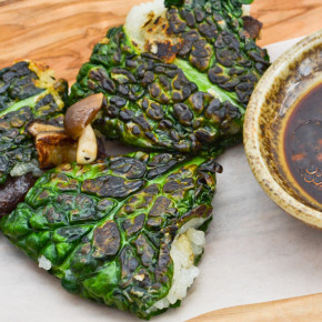 Charred kale sticky rice dumpling, close up