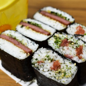 Musubi Day