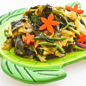 Honu Sea Vegetable Salad